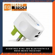 AVANTREE BTRC-300 BLUETOOTH 4.0 ROXA MUSIC RECEIVER