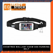 AVANTREE WALLABY KSAM-006 RUNNING BELT
