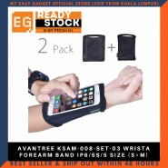 AVANTREE KSAM-008-SET-03 WRISTA FOREARM BAND IP6/5S/5 SIZE (S+M)