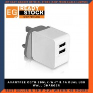 AVANTREE CGTR-205UK-WHT 3.1A DUAL USB WALL CHARGER