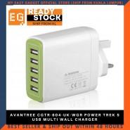 AVANTREE CGTR-604-UK-WGR POWER TREK 5 USB MULTI WALL CHARGER