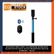 MCDODO MSS-0001 ALUMINUM WIRELESS BLUETOOTH SELFIE STICK MONOPOD SELFIE CAMERA - BLUE