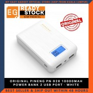 ORIGINAL PINENG PN-928 10000MAH POWER BANK 2 USB PORT - WHITE