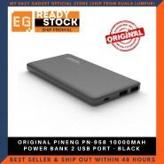 ORIGINAL PINENG PN-958 10000MAH POWER BANK 2 USB PORT - BLACK
