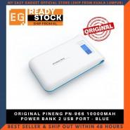 ORIGINAL PINENG PN-966 10000MAH POWER BANK 2 USB PORT - BLUE