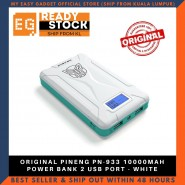 ORIGINAL PINENG PN-933 10000MAH POWER BANK 2 USB PORT - WHITE