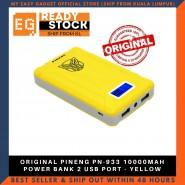 ORIGINAL PINENG PN-933 10000MAH POWER BANK 2 USB PORT - YELLOW