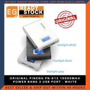 ORIGINAL PINENG PN-913 10000MAH POWER BANK 2 USB PORT - WHITE