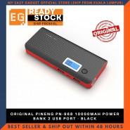 ORIGINAL PINENG PN-968 10000MAH POWER BANK 2 USB PORT - BLACK