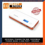 ORIGINAL PINENG PN-968 10000MAH POWER BANK 2 USB PORT - ORANGE