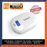 ORIGINAL PINENG PN-938A 10000MAH POWER BANK 2 USB PORT - WHITE