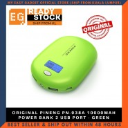 ORIGINAL PINENG PN-938A 10000MAH POWER BANK 2 USB PORT - GREEN