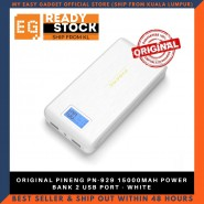 ORIGINAL PINENG PN-929 15000MAH POWER BANK 2 USB PORT - WHITE