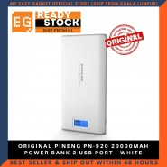 ORIGINAL PINENG PN-920 20000MAH POWER BANK 2 USB PORT - WHITE