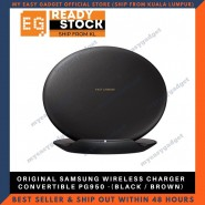 SAMSUNG WIRELESS CHARGER CONVERTIBLE  PG950 -(BLACK / BROWN)