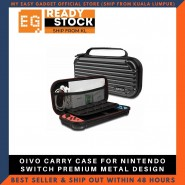 OIVO CARRY CASE FOR NINTENDO SWITCH PREMIUM METAL DESIGN