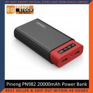 Original Pineng PN982 20000mAh Pineng Power Bank [ship Form KL]