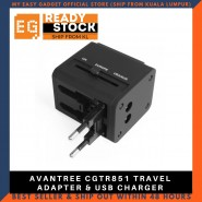 AVANTREE CGTR851 TRAVEL ADAPTER & USB CHARGER